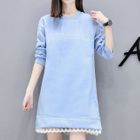 Maternity Lace Trim Lettering Pullover Dress 1596