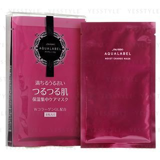 Buy Shiseido – Aqualabel Moist Charge Mask (Red) 23ml x 4 pcs