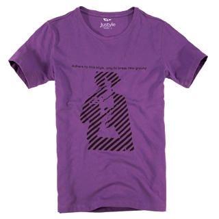Buy Justyle Short-Sleeve Printed Tee 1022740706