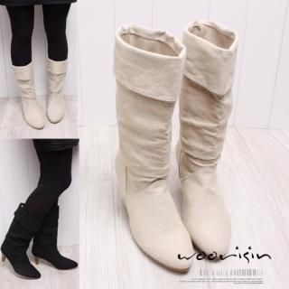 Buy Woorisin Folded Boots 1022435588