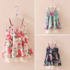 Kids Floral Print Strappy Dress 1596