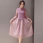 Set: Long-Sleeve Lace Dress + Knit Vest 1596