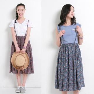 Buy Celli Girl Floral Print Jumper Skirt 1022726575
