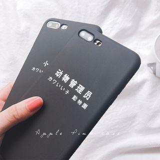 Lettering iPhone 6 / 6 Plus / 7 / 7 Plus Case 1062778855