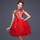 Cap-Sleeve Mandarin Collar Mini Prom Dress 1596