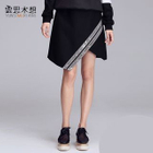 Panel Asymmetric Skirt 1596