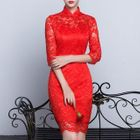 Elbow-Sleeve Lace Sheath Cocktail Dress 1596