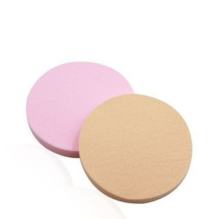 Set of 2: Makeup Sponge Puff with Case 1050636213