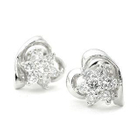 18K White Gold Heart shape Earrings with Diamonds от YesStyle.com INT