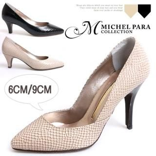 Buy MICHEL PARA COLLECTION Faux-Snakeskin Pumps (2 Designs) 1022595020