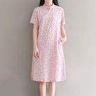 Floral Print Short Sleeve Mandarin Collar Dress 1596