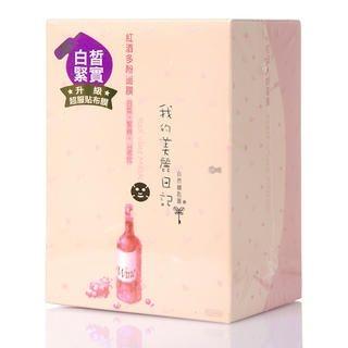 Buy My Beauty Diary – Red Vine Mask 10 pcs