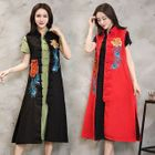 Sleeveless Embroidered Chinese Button A-Line Midi Dress 1596