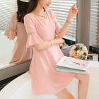 Perforated Frill Sleeve Dress 1596