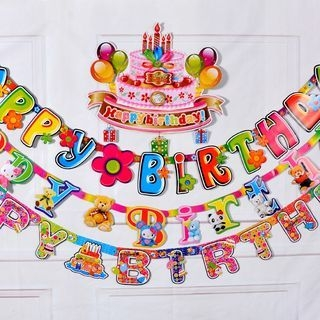 "Happy Birthday"" Lettering Banner Decoration 1058279631"