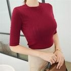 Elbow-Sleeve Ribbed Slim-Fit T-Shirt 1596