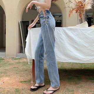 Chain Detail Straight Leg Jeans