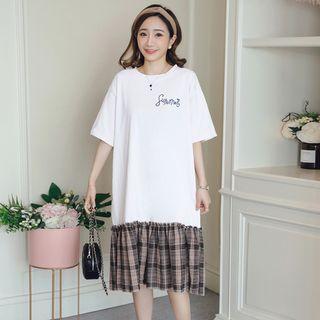 Maternity | T-Shirt | Dress