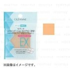 CEZANNE - UV Foundation EX PLUS SPF 23 PA++ Refill (#EX3 Ochre) 1 pc 1596