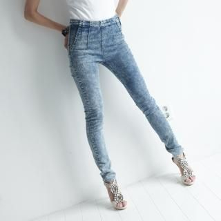 Buy MoDN Washed High-Waist Skinny Jeans 1022965126