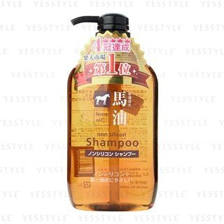 Cosme Station - Kumano Horse Oil Shampoo Non Silicon 600ml