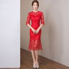 Elbow-Sleeve Lace Cocktail Dress 1596