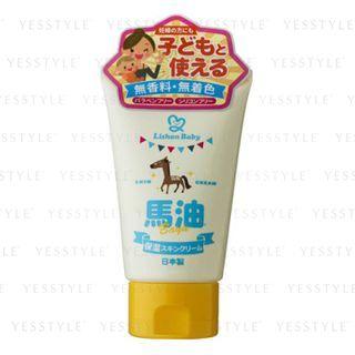 Horse | Cream | Baby | Oil
