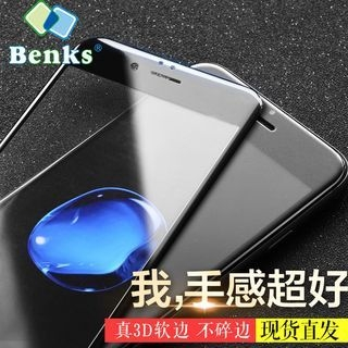 iphone 7 / 7 Plus Tempered Glass Screen Protective Film 1061275687