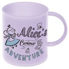 Alice in Wonderland Plastic Cup 1596