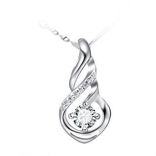 925 Sterling Silver Angel Wings Pendant with White Crystal and 40cm Necklace