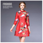 Chinese Frog Button Jacquard A-Line Dress 1596