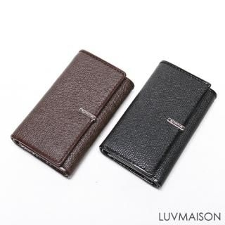 Buy LUVMAISON Leather Key Holder 1021965471