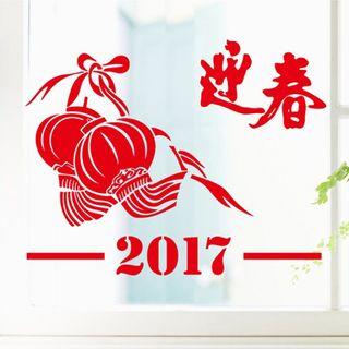 Chinese | Sticker | Window | Stick | Year | New