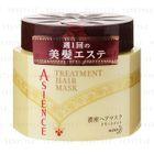 Kao - Asience Treatment Hair Mask 180g 1596