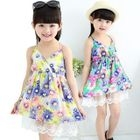 Kids Floral Strappy Dress 1596
