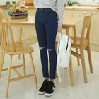 Distressed Skinny Jeans 1596
