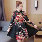 Mandarin Collar Floral Print Long-Sleeve A-Line Dress 1596