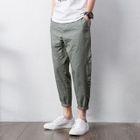 Cropped Harem Pants от YesStyle.com INT