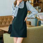 Set: Striped Shirt + Pinafore Dress 1596
