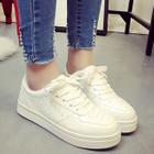 Plain Sneakers от YesStyle.com INT