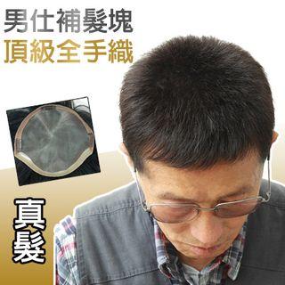 Human Hair Men's Hair Pieces