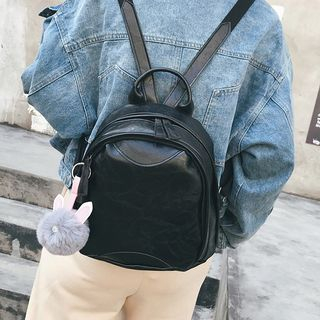Image of Bobble Faux Leather Backpack