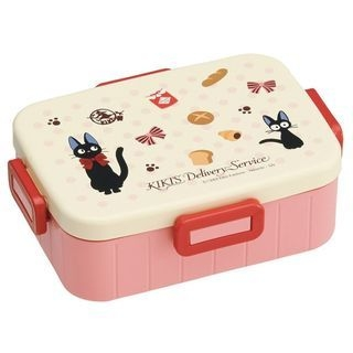 Image of Kikis Delivery Service 4 Lock Lunch Box 900ml