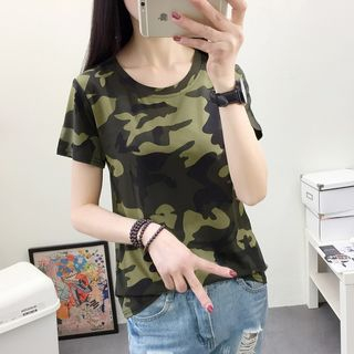Image of Camouflage Short-Sleeve T-Shirt