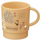 Hello Kitty Stacking Plastic Cup 1596