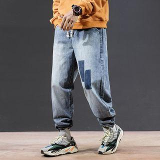 Image of Color Block Cropped Harem Jeans