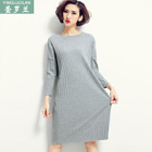Ribbed Long-Sleeve Dress 1596
