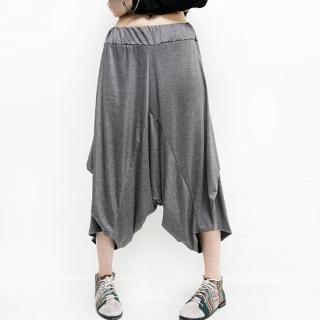 Buy Beccgirl Harem Pants 1022423002