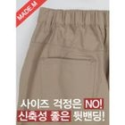 Band-Waist Cotton Wide-Leg Pants 1596