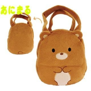 Animal Die Cut Hand Bag (Bear) 1061751315